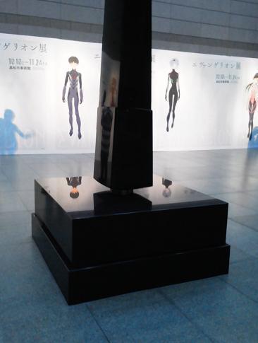 まぶさび狩り・エヴァンゲリオン展.jpg