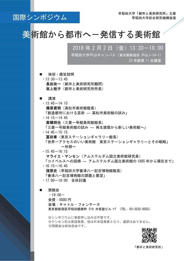 日本語チラシ最終版1.jpg