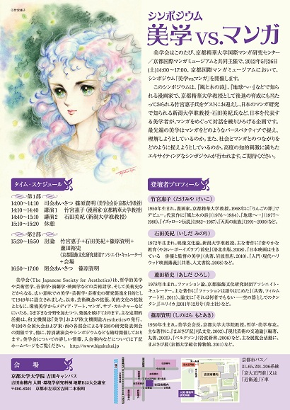bigaku2012.5.26b.jpg